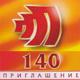 pemz-apertura-80x80