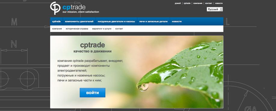 sito-lingua-russa